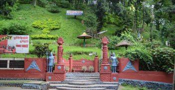 Agnigarh Hills